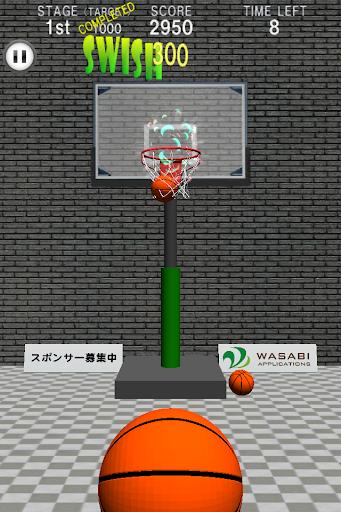 バスケットボール シュート Swish Shot