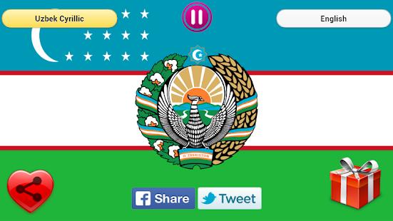 National Anthem of Uzbekistan screenshot