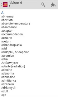 Medical Acronyms Abbreviations - screenshot thumbnail