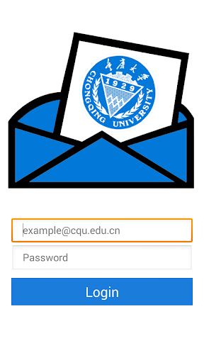【免費個人化App】Personal CQU-Mail-APP點子