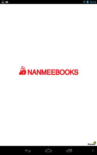 Nanmee Books
