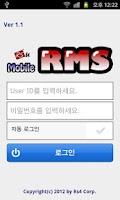 Screenshot of 알에스포 모바일 RMS