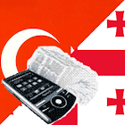 Georgian Turkish Dictionary icon