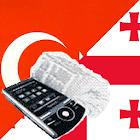 Georgian Turkish Dictionary icon