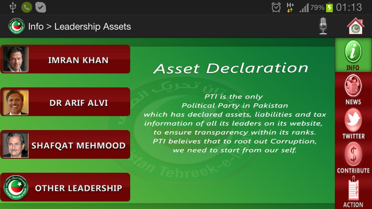 PTI Official- screenshot