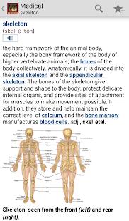 Dorland's Medical DictionaryTR - screenshot thumbnail