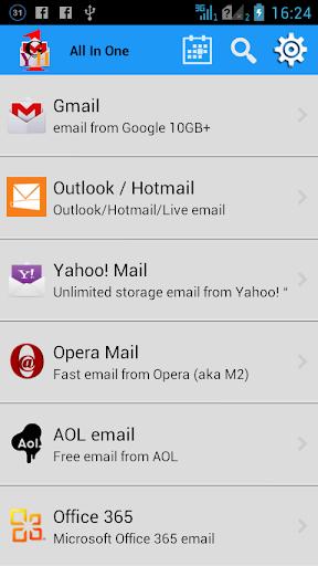 在一個所有的電子郵件