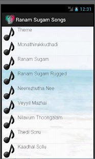 Ranam Sugam - screenshot thumbnail