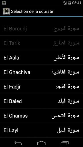 Coran app