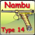 Nambu pistol Type 14 explained icon