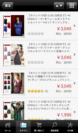 玩免費購物APP|下載ジギーズショップ楽天市場店 app不用錢|硬是要APP