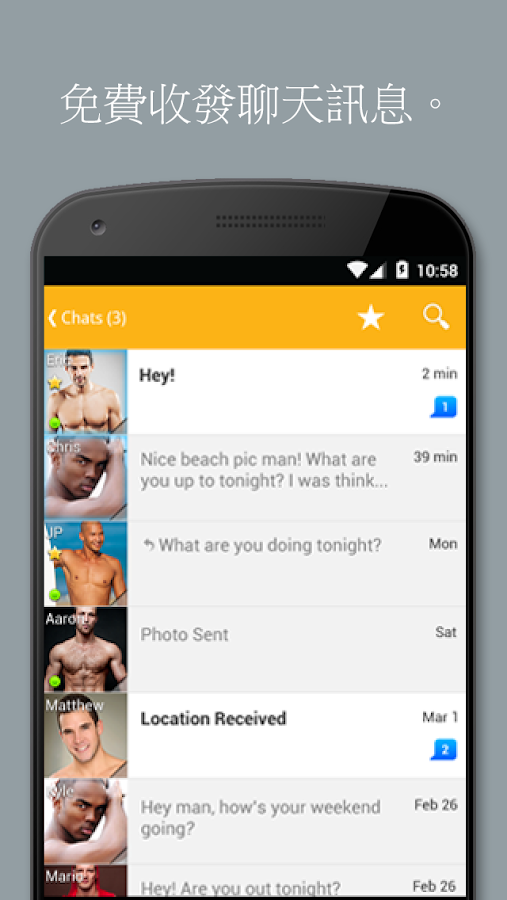 Grindr google play android