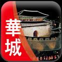 세계문화유산 수원화성 icon