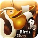 Birds Go Launcher EX Theme logo