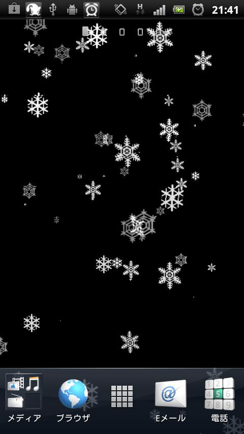Snowflake Live Wallpaper FREE - screenshot