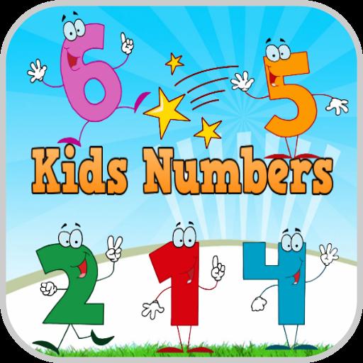 儿童数字和数学 教育 App LOGO-APP開箱王