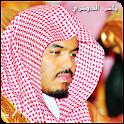 القرآن كامل - ياسرالدوسري Mp3 icon