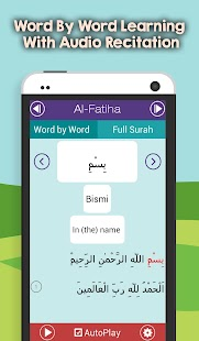 Surah Now - Fatiha & More - screenshot thumbnail