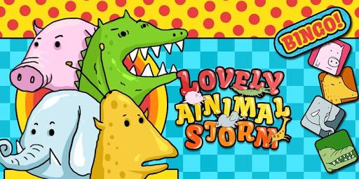 可爱动物大风暴