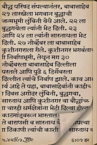 essay on dr. vasant gowarikar Mrs sunita williams (science and engineering) dr vasant gowarikar (science  and engineering) shri dr mehta (social work) mr dominique.