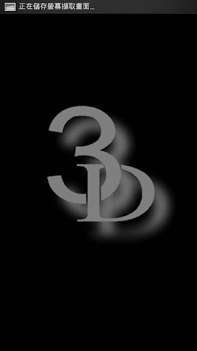 B組蘭花展冠軍_Orchid_B