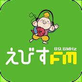 えびすFM of using FM++