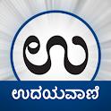 Udayavani Kannada News logo