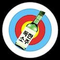[음주측정] 똑바로 걸어라 logo