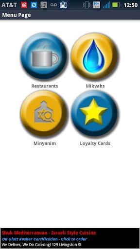 Kosher Restaurants GPS