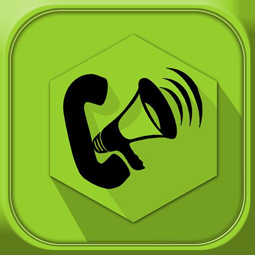 Caller Name Announcer&Speaker 生產應用 App LOGO-APP試玩