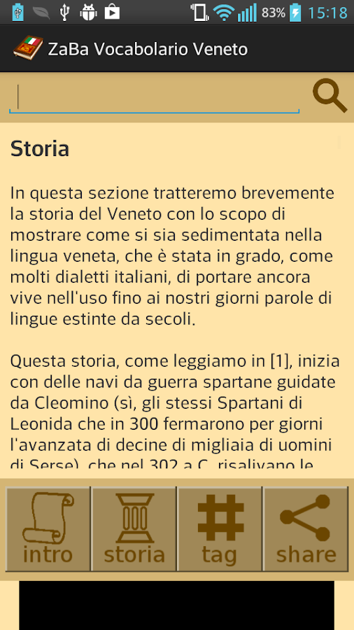 ZaBa Vocabolario Veneto- screenshot