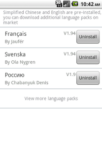 Easy SMS French language screenshot