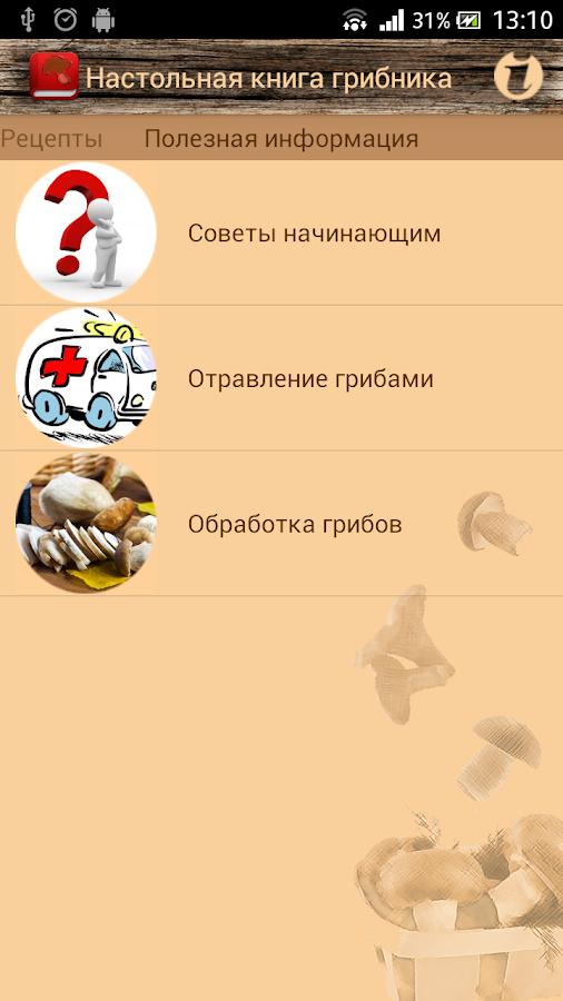 download Curso experto en Microsoft
