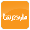 مأرب برس Mareb Press icon