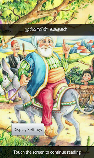 Mulla Stories in Tamil Kids