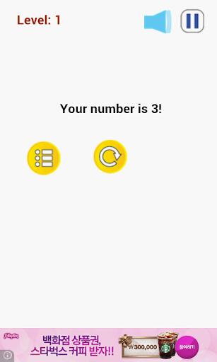 想想号 玩解謎App免費 玩APPs