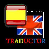TraductorPRO