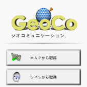 GeoCo!! Pro