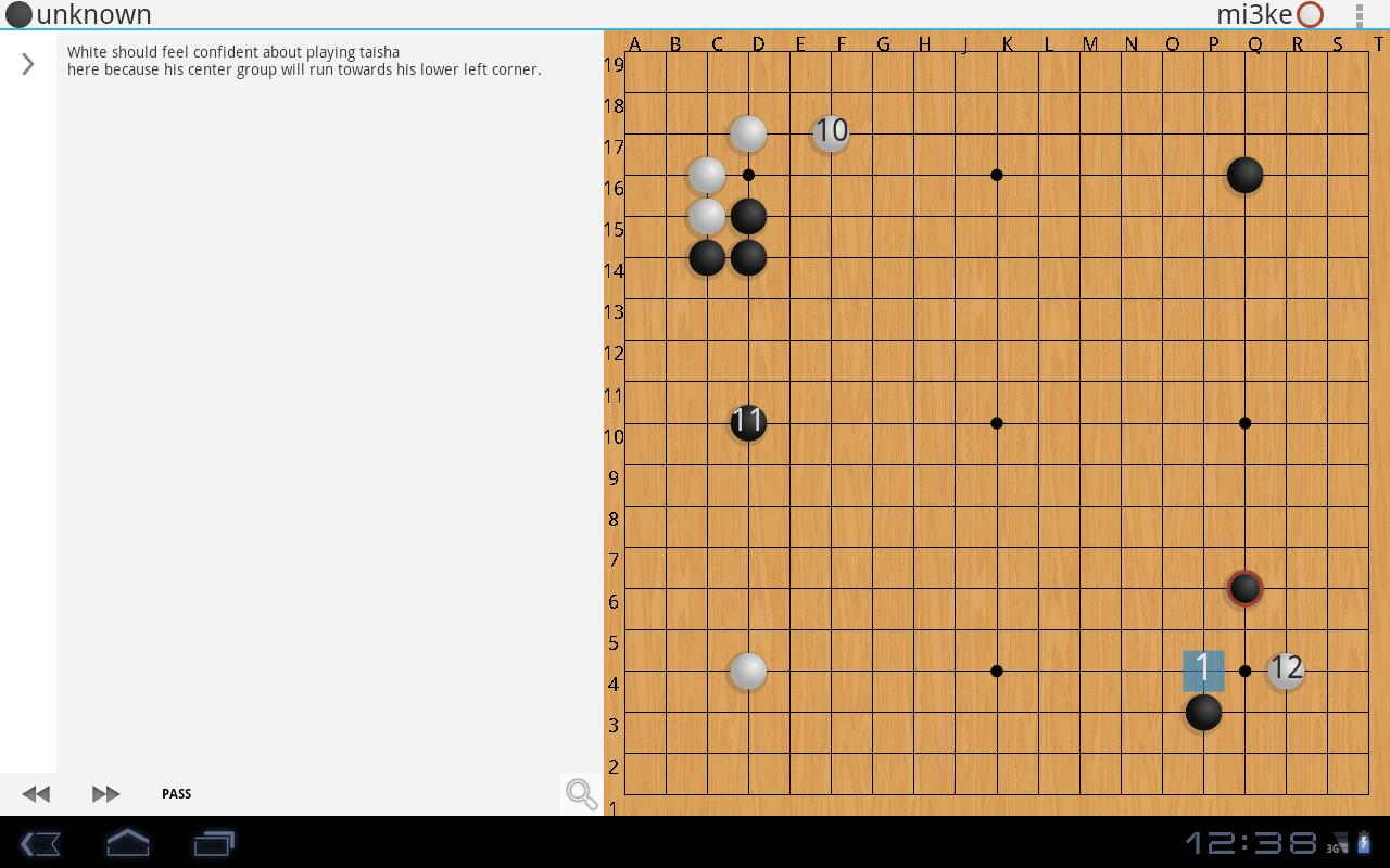 WeGoIgo- screenshot