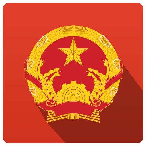 VIETNAM CALL 免费国际电话 LOGO-APP點子