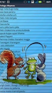 Telugu Rhymes- screenshot thumbnail