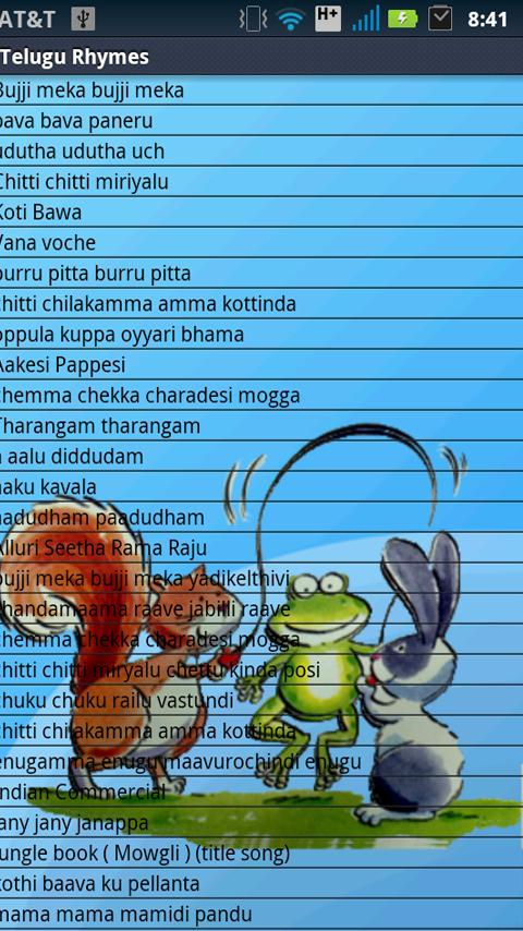Telugu Rhymes- screenshot