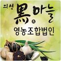 지역특산물 건강식품 찾기 logo