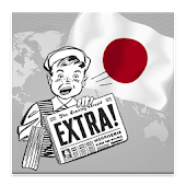 日本ニュース (Japan News)