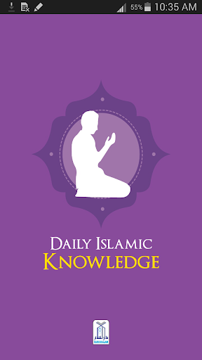 Daily Islamic Knowledge