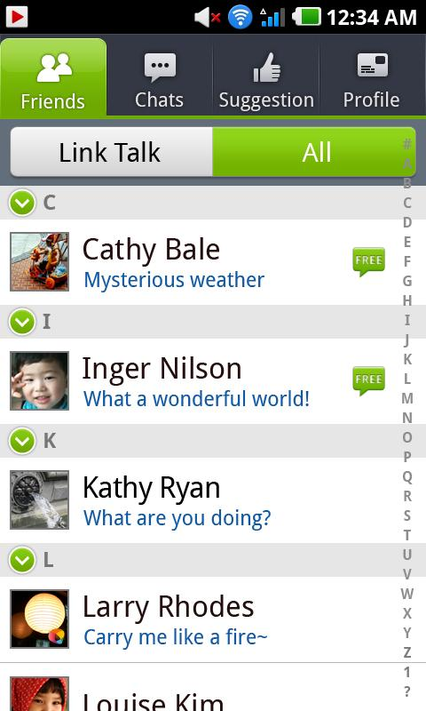 링크 톡 (베타) Link Talk (beta) - screenshot