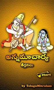 Annamayya Keerthanalu By TM - screenshot thumbnail