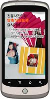 Screenshot of 스마트 사진인화 사진관