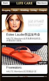 HAUTE China- screenshot thumbnail