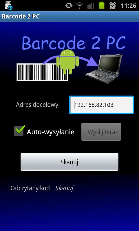 Barcode 2 PC - screenshot